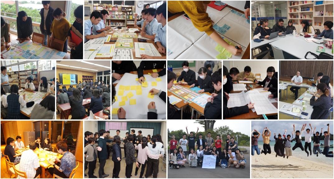 高校生によるPBLを通じたリーダー人材育成プログラム