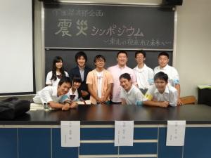 140928_豊川高校