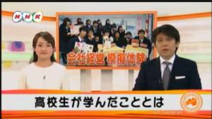 NHK福島放送局様に、特集していただきました。