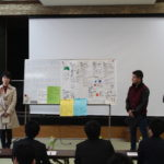【観覧募集】3月17日(金)社会的インパクト評価『未来の起業家育成事業』報告会