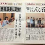 新聞書き方講習会を開催しました。