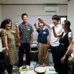 【募集】夏季1期生・実践型インターンシップ成果報告会を開催します。