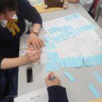 【経営マーケティングプログラム】「商品のストーリー」を考える授業を今年度は追加しました!