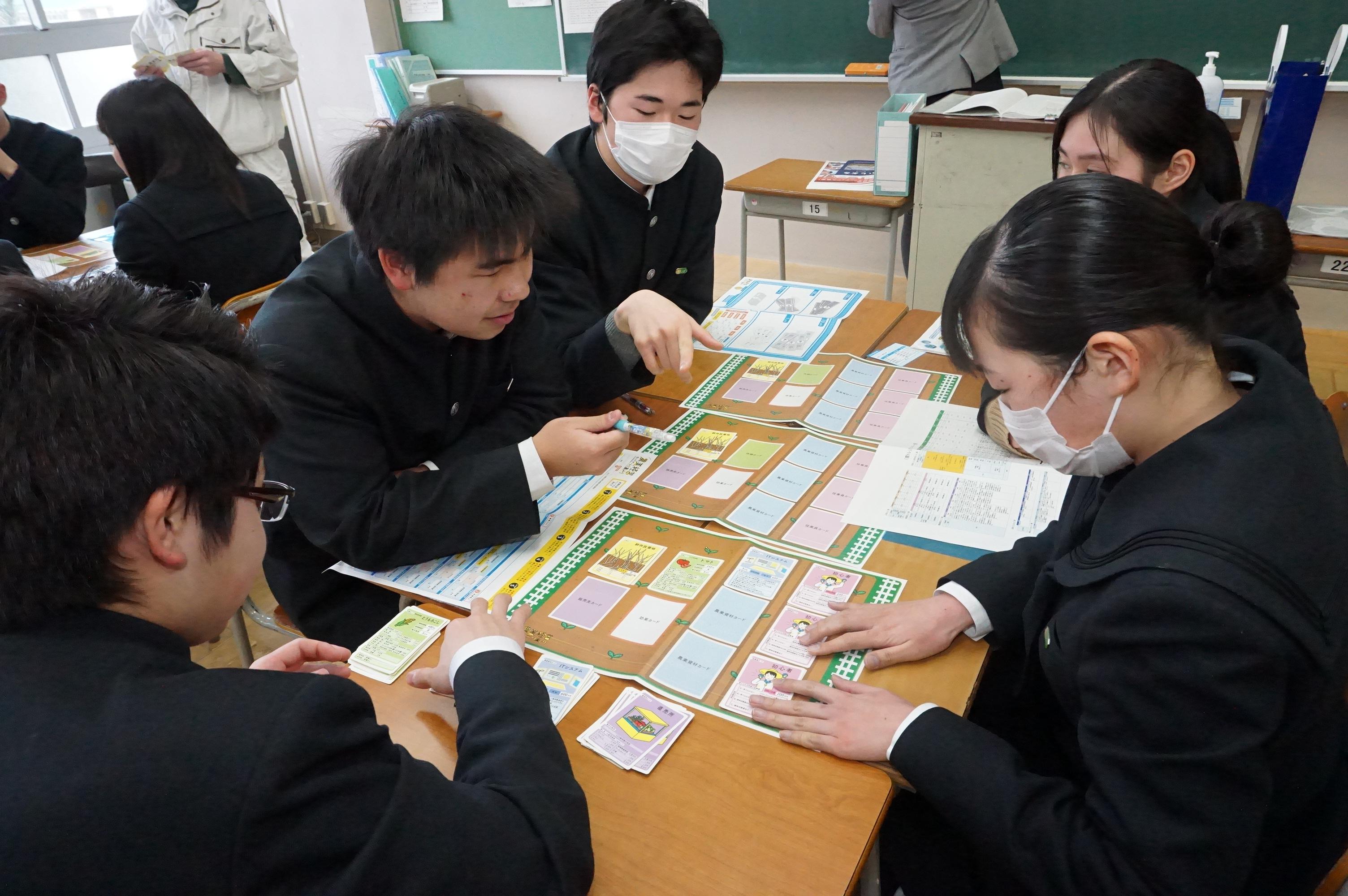 会津 農林 高校