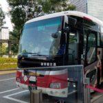 町のいま・むかし① 「東京ー常磐富岡の高速バス復活」