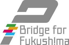 一般社団法人Bridge For Fukushima