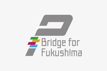 ロゴマーク/WEBサイトリニューアルのお知らせ