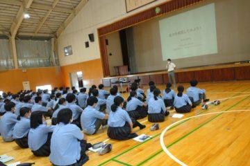 【「自分を探求しよう!」ワークショップ@葵高校で実施しました】