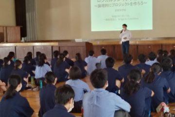 【ロジカルシンキング講座~@福島県立葵高校~実施しました!】