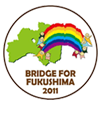 一般社団法人 Bridge for Fukushima