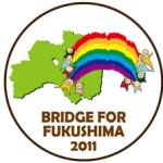 国際開発学会 東日本大震災と国際協力