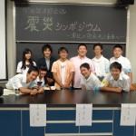 【出張BFF:愛知県の高校の文化祭にご招待いただきました】