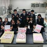 【農業高校経営マーケティングプログラム】2/20(土)東京販売会@赤坂アークヒルズを行います!
