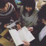 「浪江町の未来を考えるためのデータブック 第1版」の製本版が届きました!