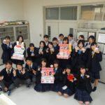 【経営マーケティングプログラム】11/20(月)福島明成高校にて高校生開発商品の販売会を行います!
