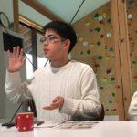 「自己紹介」大学生スタッフ 佐藤勇樹