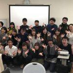 【参加者募集】2018年度春期/復興・創生インターン学生募集!