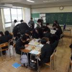 農業経営カードゲーム『農トレ』を使った授業を行いました。~福島県立会津農林高校~