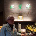 相双地区の輝く大人を伝えるプラットフォーム⑪ 「株式会社フタバ・ライフサポート(広野町)」