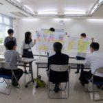 「実践型社会課題解決プログラム@川内」実施します(再募集)
